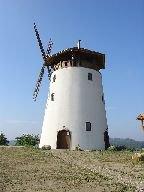 Rozhledna Bukovanský mlýn u Kyjova [autor: Pavel Rotrekl]