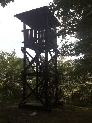 4.8.2012 Rozhledna Landek v Ostravě [autor: Eva Vondrášková st.]