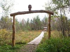 6.10.2012 Vstupní brána na NS Soumarské rašeliniště [autor: Pavel Vondrášek]